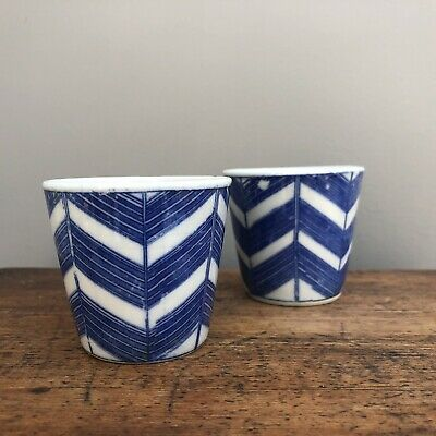 Antique Japanese Porcelin - Pair Of Soba Choko Cups From The Koki Period
