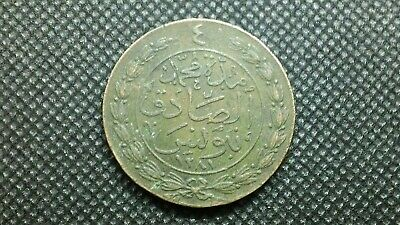 1865 4 Kharub Abdulaziz & Muhammad - Old Vintage World Coin Circulated Tunisia