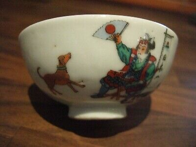 Unusually Decorated Old Oriental Design Bowl - Dog, Person With Fan & Peacock ?