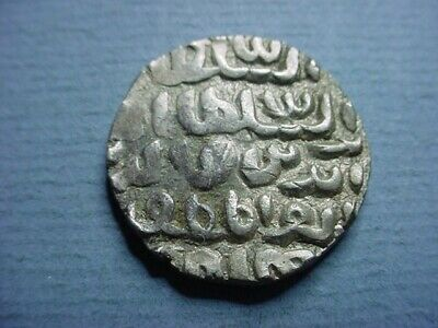 Bengal Sultanate Silver Tanka Fathabad Mint 1520 #49370