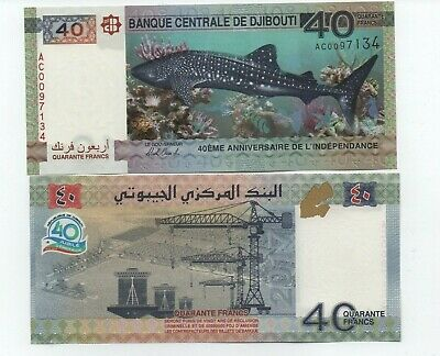 Djibouti Banknote 40 Francs Uncirculated 40Th Anniv Of Independence Issue