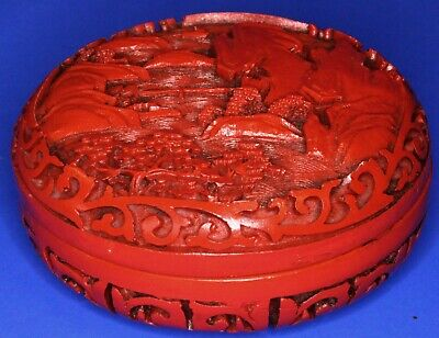 Chinese cinnabar STYLE dish probably moulded, 8cm *[18368]