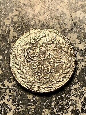 AH 1320 (1903) Afghanistan 1 Rupee Lot#Q8775 Silver! Cleaned