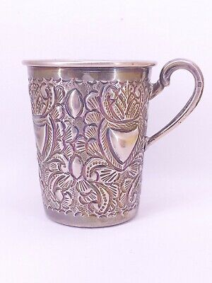 Persian Solid Silver Antique Cup