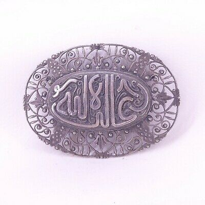 Islamic Antique Solid Silver Brouch With Calligraphy