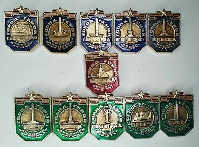 GREAT PATRIOTIC WAR OF USSR WWII  HERO CITY PIN. Collection 11 pcs. 1976.