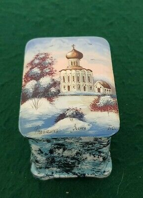 Quality 8 cm Hand Painted Signed Russian Lacquered Trinket Box