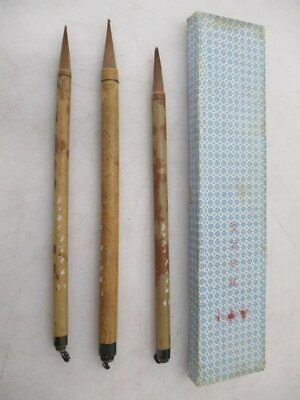 Set of 3 East Asian Chinese Calligraphy Writing Brushes w/ Box