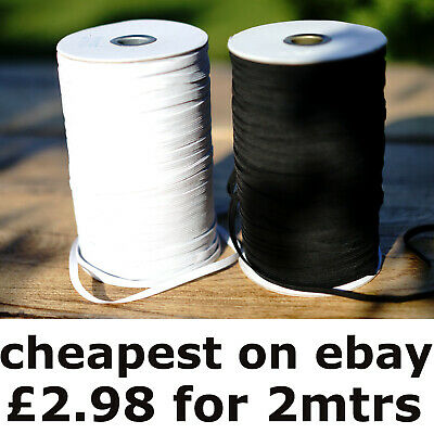 2mtrs QUALITY White OR Black Elastic elasticated flat Cord 6mm Sewing face Masks