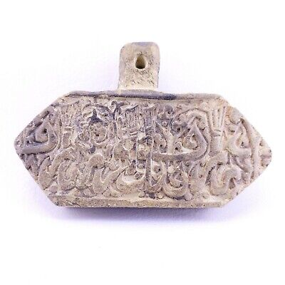 A Ver large 12 Century Islamic Terracotta Amulet With Extreamly nice Calligraphy