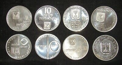 Lot of 8 Israel Silver Coins 10 Lirot and 25 Lirot all .900 or .935 Silver