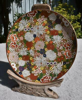 Superb Japanese Mille Fleurs Painted Japanese Plate - Taisho ?