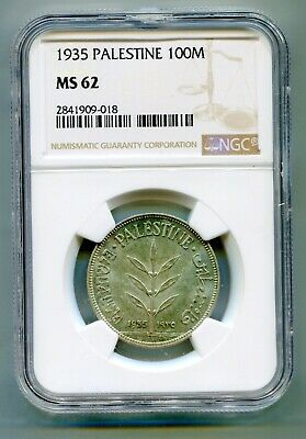 Palestine 100 mil 1935 NGC MS 62 pretty bright coin  lotapr5838