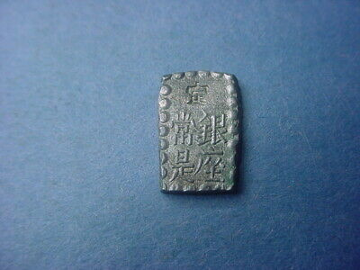 Japan Silver Rectangular Shu c1868 AU Counterstamp #36810
