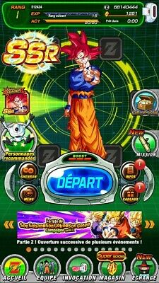 DOKKAN BATTLE FRESH ACCOUNT +1200 DS WITH NEW MIGATTE AND MORE LRs