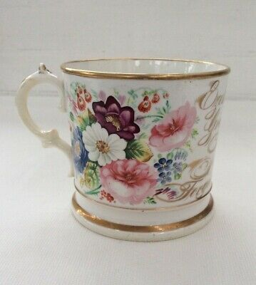 Victorian Porcelain Presentation Mug Tankard handprinted floral decor English