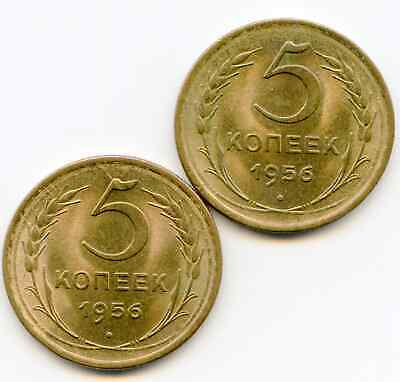 Russia lot of (2) 5 Kopek 1956 HG coins  lotfeb5611