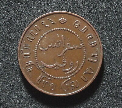 Netherlands East Indies 1 Cent 1907 (5794)