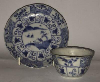 Ca Mau Shipwreck Chinese Tea Bowl & Saucer with Sotherby's Label C 1725