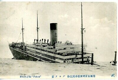 Great Northern Steamship Co.'s DAKOTA of 1905 (Card # 2) - wrecked off Japan