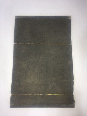 19c Very Large Exquiste Antique Chinese Wood carved Printing Board