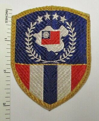 ROC CHINA TAIWAN 1st FIELD ARMY PATCH Older Vintage Original Woven