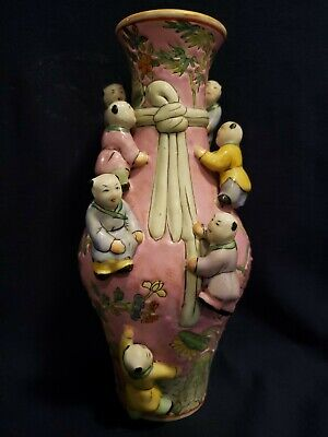Antique - Chinese Famille Rose Vase with Climbers in High Relief