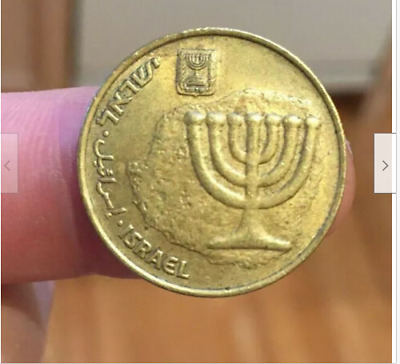 Beautiful Coin from Israel: 10 Agorot (Writing in Hebrew, Arabic, English)