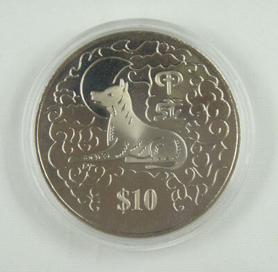 Singapore 10 Dollars Coin 1994 UNC, Year of the Dog, Chinese Lunar Year
