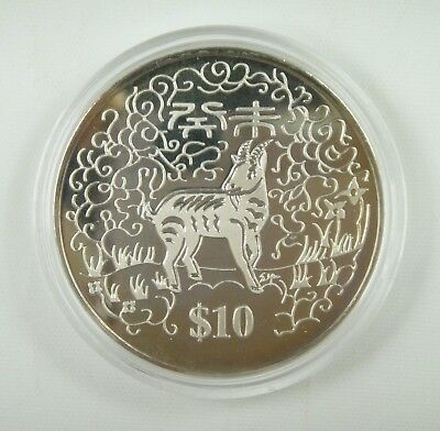 Singapore 10 Dollars Coin 2003 UNC, Year of the Sheep, Chinese Lunar Year
