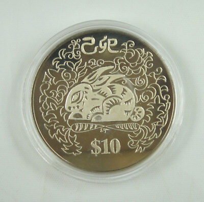Singapore 10 Dollars Coin 1999 UNC, Year of the Rabbit, Chinese Lunar Year