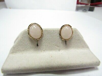 14K Solid Gold Earrings W /Oval Natural Rose Quartz