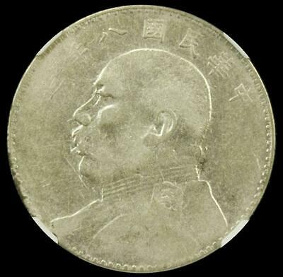 1919 (Year 8) $1 China Republic Silver Coin~L&M-76 ~~NGC FINE DETAILS
