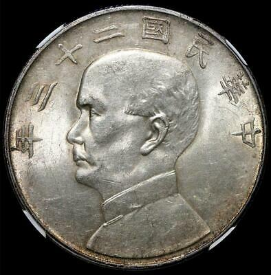 1934 $1 China Republic Silver Coin~L&M-110 ~~NGC MS62