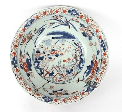 Antique Large Chinese Japanese Imari Blue and White Porcelain Footed Bowl