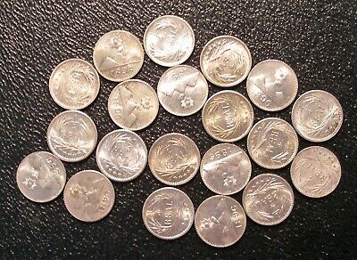 20 Guatemala 1896 1/4 Real SILVER COINS UNCIRCULATED KM-162