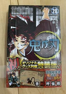 Demon Slayer Kimetsu no Yaiba Vol.20 Post card set NEW! Comic Japanese Ver.