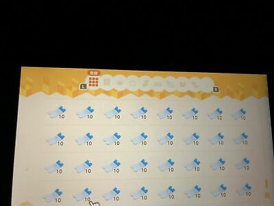 Animal Crossing New Horizons | 400 Nook Miles Tickets | Cheapest ! Nmt Acnh