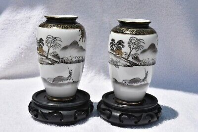 """Chinese Porcelain Vase Pair with Wood Stands - Maker Mark on Bottom - 5"""" tall"""