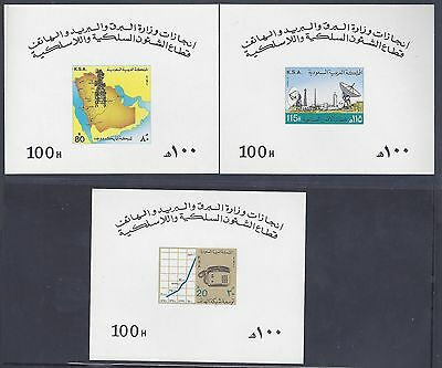 Saudi Arabia 1981 Telecommunication Set Of 3 Souvenir Sheets Imperfs From Limite