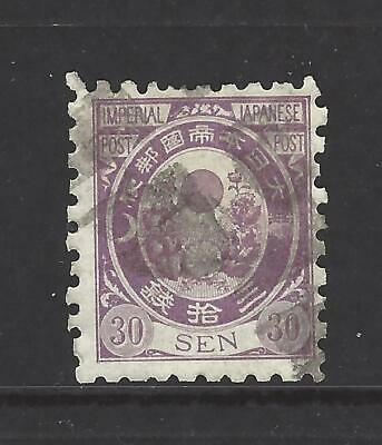 JAPAN,  # 66,  Used,  IMPERIAL CREAST, SUN & KIRI BRANCHES  (002)