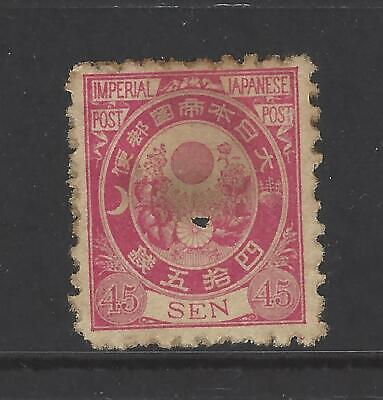 JAPAN,  # 67,  Used,  IMPERIAL CREAST, SUN & KIRI BRANCHES