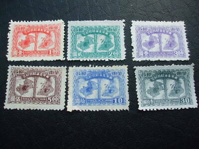 China-East Liberation Of Nanking & Shanghai Mint Stamps 1949