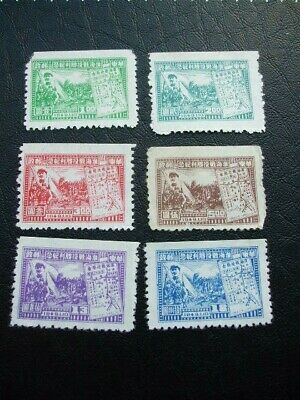 China-East Victory In Huaihal Campaign Mint Stamps 1949
