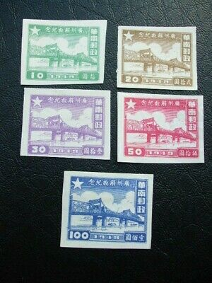 China-Central-South Liberation Of Guangzhou Imperf Mint Stamps 1949