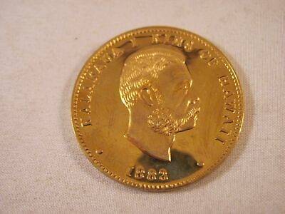 Commemorative Medal Souvenir Hawaiian Mint Visit 1984 Kalakaua I King of Hawaii