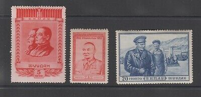 MONGOLIA - 3 high catalogue stamps (659)