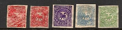 China (5756)  Tibet   1912 Independent State set of 5 as used Sg1-5a