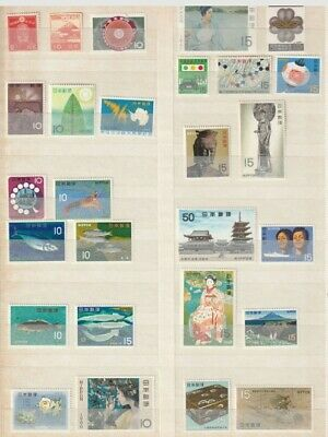 Japan MNH/Unmounted Mint Stamps 1960-1980 (2 Scans)