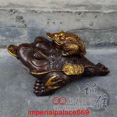 """8""""Old China Fengshui Daming Pure copper Gold plating Toad statue"""